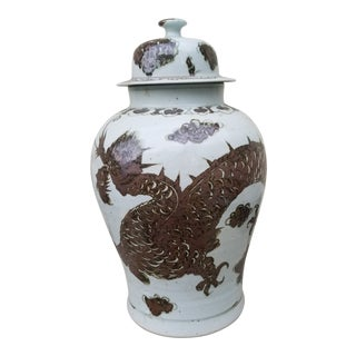 Huge Mid Century Dragon Brown Painted Dragon Vase For Sale