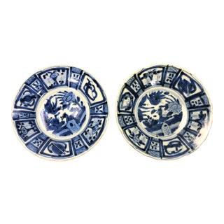 17th Century Small Chinese Blue and White Kraak Ware Saucer Dishes - a Pair For Sale