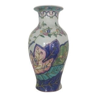 1950's Vintage Chinese Tobacco Leaf Vase