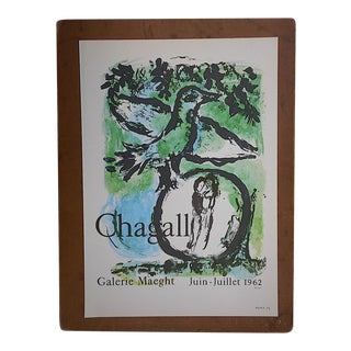 Vintage Marc Chagall Lithograph-Folio Size-c.1966 For Sale