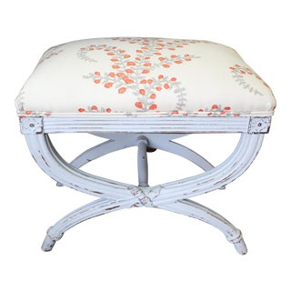 Late 20th Century Vintage Upholstered Stool For Sale
