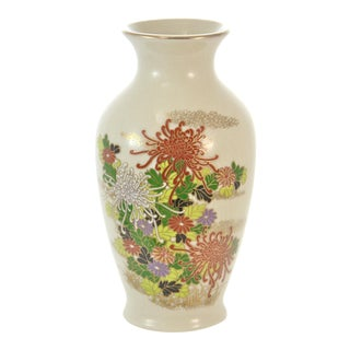 Chinoiserie Chrysanthemum Vase For Sale