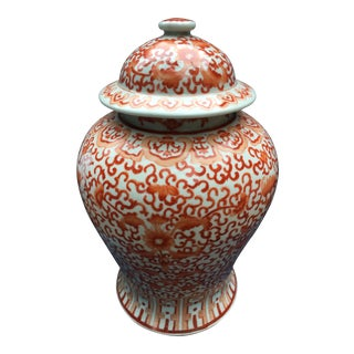 Hand-Painted Coral & White Ginger Jar For Sale