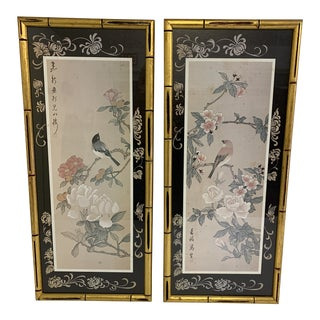 Asian Inspired Lithograph Framed Prints in Gold Bamboo Frames - Set of 2 For Sale