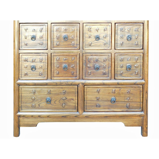 Chinese 14 Drawer Wood Storage Cabinet For Sale - Image 5 of 8