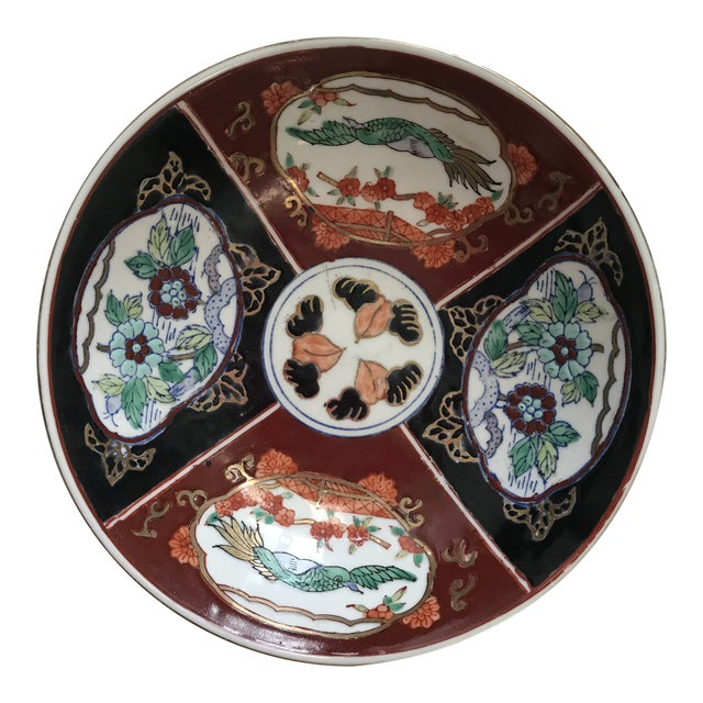 Trinket Dish/Catch-All Made for the Ritz Carlton For Sale