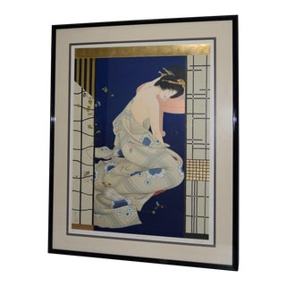 "Morita Haruyo (B. 1945, 森田 春代) ""Natsu N Yo"" Japanese Serigraph C.1980s For Sale"