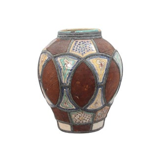 Moroccan Leather & Metal Decorated Ceramic Vase For Sale