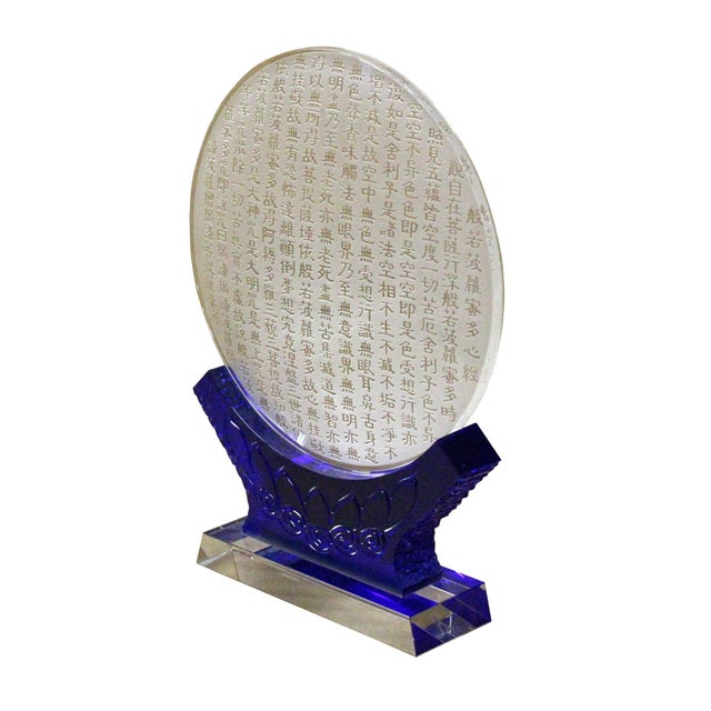 "Handmade liuli glass round moon shape display is engraved with Chinese version of "" Heart Sutra "". It is a nice special..."