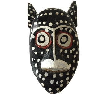 """African Leopard Mask Bozo Bamana 8"""" H For Sale"""