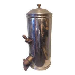 Vintage Coffee Bean Dispenser