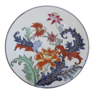 Vintage Chinoiserie Blue & Pink Flowered Plate