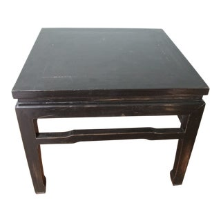 Black Lacquer Chinese Wooden Stool For Sale
