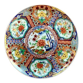 Japanese Imari Decorative Plate For Sale