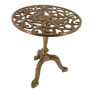Brass Plant Stand With Squirrel Pierced Design For Sale