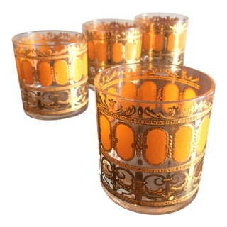 Mid-Century Lowball Cocktail Glasses - Set of 4