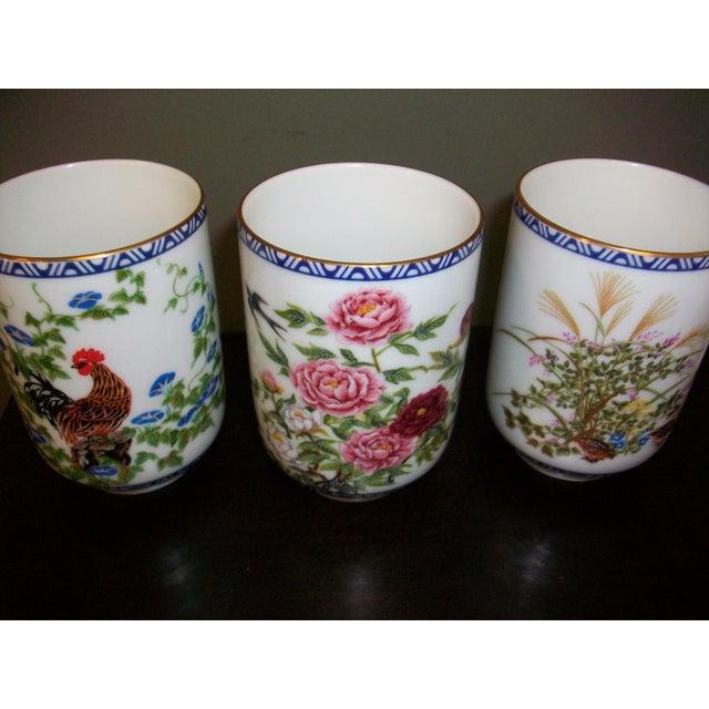 Franklin Mint Japanese Style Porcelain Tea Set - Image 11 of 11