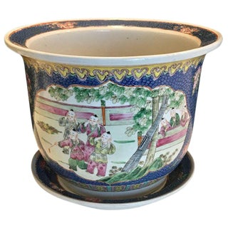 Republic Chinese Famille Verte Cachepot and Underplate For Sale