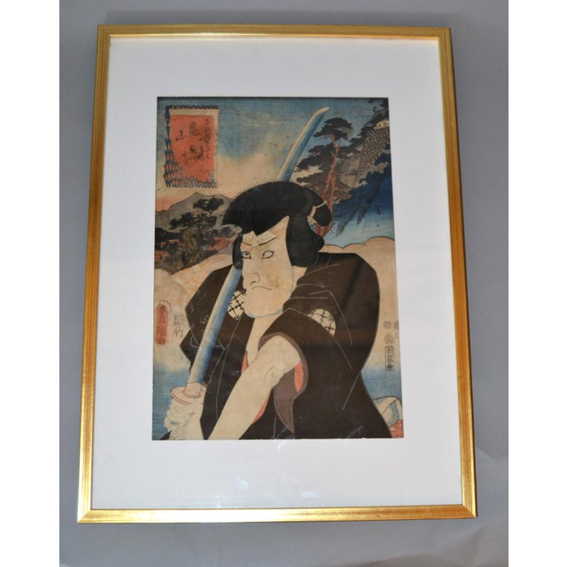 Utagawa Toyokuni III Japanese Gilt Framed Woodblock Print Parchment Paper C. 1857 For Sale - Image 13 of 13
