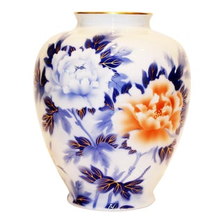 Vintage Chinoiserie-Style Porcelain Floral Vase For Sale