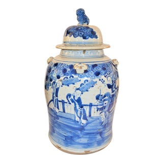 1990s Vintage Chinoiserie White & Blue Children & Qulin Ginger Jar For Sale