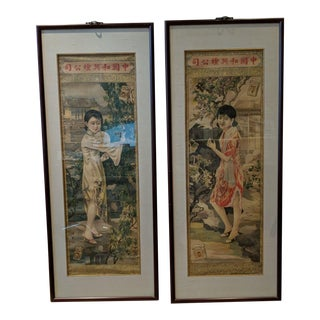 1930s Vintage Chinese Cigarette Ads - A Pair For Sale