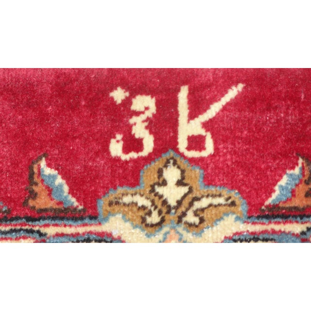 """Persian Khorassan Rug - 9'10"""" x 12'2"""" For Sale - Image 5 of 5"""