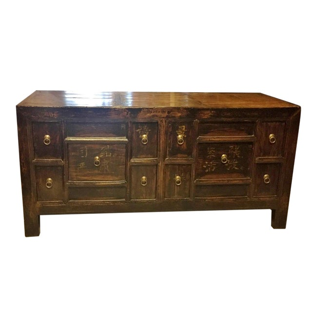 Antique Solid Wood Chest of Drawers For Sale