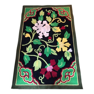"Vintage 1970's Edward Fields ""Chinoiserie Tapisweave"" Rug - 5'6''x8'6'' For Sale"