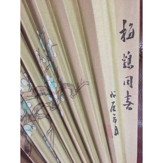 Vintage Paper & Wood Japanese Fan - Image 7 of 7