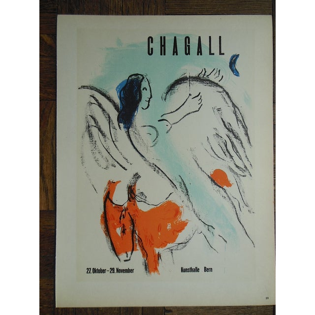 Chagall Mid 20th C Modern Lithograph-Mourlot - Image 2 of 3