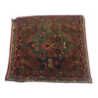 Vintage Persian Wool Accent Rug - 2′4″ × 2′8″ For Sale