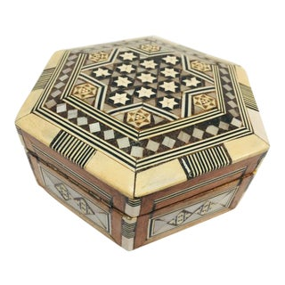 Middle Eastern Handcrafted Octagonal Inlaid Mother of Pearl Box For Sale