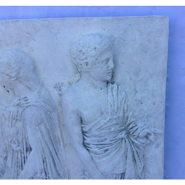 Vintage Hollywood Regency Greco-Roman Sculptural Wall Art - Image 9 of 11