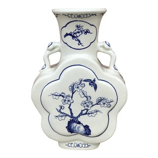 20th Century Chinoiserie Blue and White Porcelain Moon Flask Vase