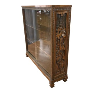Vintage Korean Elmwood Glass Fronted Book Case For Sale