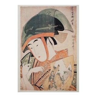 Yoshiwara Suzume Dance by Utamaro For Sale