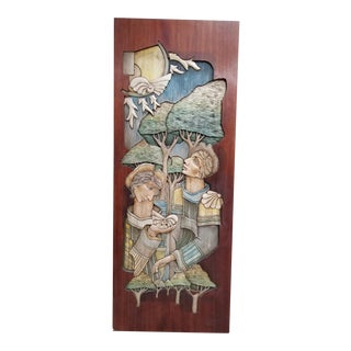 Monumental Brazilian Polychrome Hand Carved Honduras Mahogany Panel / Door For Sale