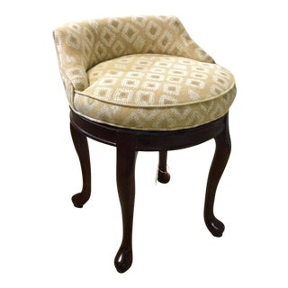 Contemporary Traditional Elegant Cushioned Swivel Vanity Stool For Sale