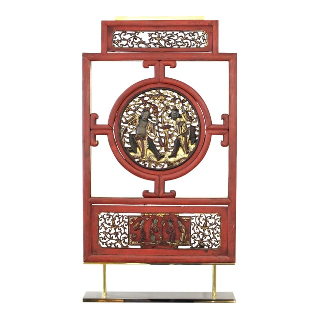 Asian Modern Lacquer Screen Element Mounted on Stand Attributed to Karl Springer For Sale