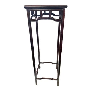 Chinoiserie Rosewood Pedestal Stand Display For Sale