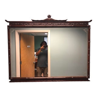 Chinoserie Pagoda Rosewood Mirror For Sale