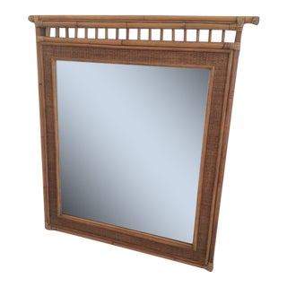 Vintage Natural Rattan Wall Mirror