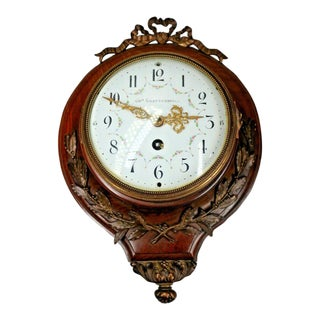 Antique French Louis XVI Style Wall Clock For Sale