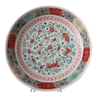 17th C Chinese Ceramic Porcelain Famille Verte Plate Charger, Marked Kangxi Qing For Sale