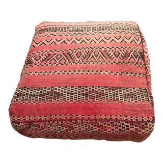 Vintage Berber Rug Moroccan Floor Pillow Tribal Seat Cushion For Sale