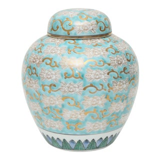 Hand Painted Gold Imari Vase Japanese Ginger Jar For Sale