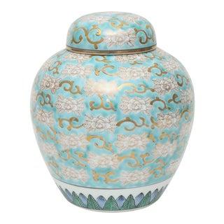 Hand Painted Gold Imari Vase Japanese Ginger Jar For Sale