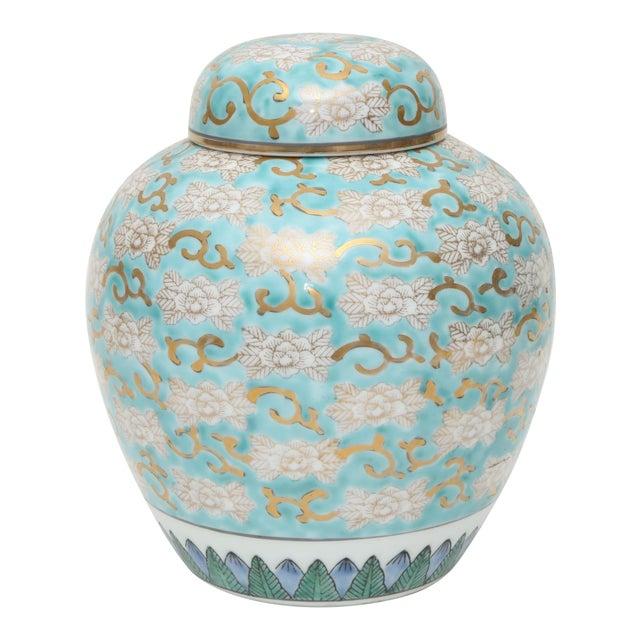 Hand Painted Gold Imari Vase Japanese Ginger Jar Chairish