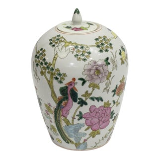 Mid-Century Chinese Famille Rose Porcelain Covered Jar For Sale